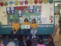 Celebrity Readers